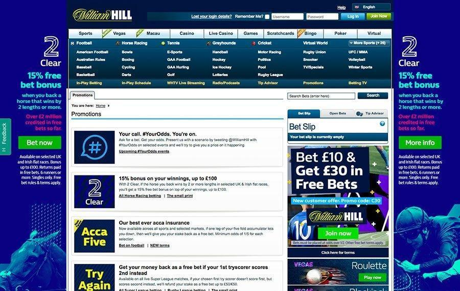 William hill horse betting rules on baseball dagoo sports betting plc training